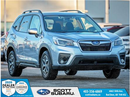 2021 Subaru Forester Touring (Stk: 454846) in Red Deer - Image 1 of 17