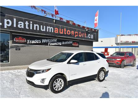 2019 Chevrolet Equinox 1LT (Stk: PP888) in Saskatoon - Image 1 of 24