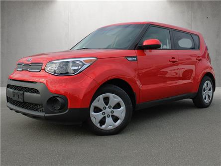 2018 Kia Soul LX (Stk: HB6-7053A) in Chilliwack - Image 1 of 15