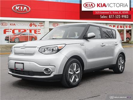 2017 Kia Soul EV EV Luxury (Stk: A1747) in Victoria - Image 1 of 25