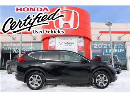 2018 Honda CR-V EX-L (Stk: U9910) in Sudbury - Image 1 of 38