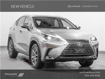 2021 Lexus NX 300 Base (Stk: 238213) in Brampton - Image 1 of 18