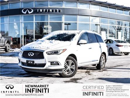 2020 Infiniti QX60 ESSENTIAL (Stk: UI1465) in Newmarket - Image 1 of 25