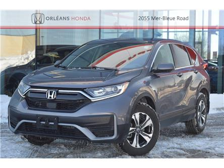 2020 Honda CR-V LX (Stk: 210204A) in Orléans - Image 1 of 26