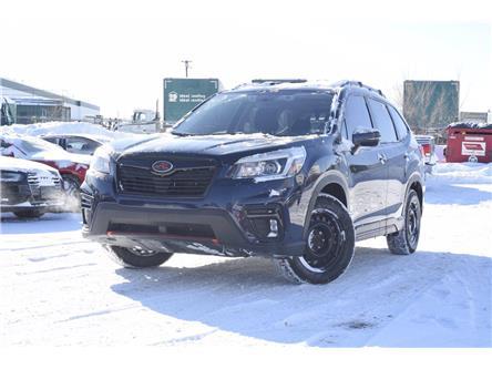 2019 Subaru Forester 2.5i Sport (Stk: SM285A) in Ottawa - Image 1 of 25