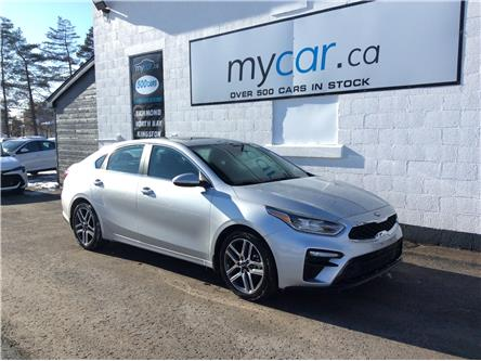 2020 Kia Forte EX+ (Stk: 210033) in Ottawa - Image 1 of 22