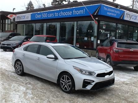 2020 Kia Forte EX+ (Stk: 210037) in North Bay - Image 1 of 22