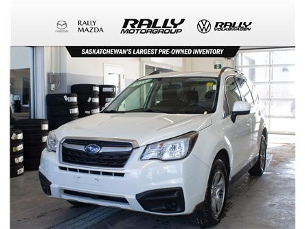 2017 Subaru Forester  (Stk: V1476) in Prince Albert - Image 1 of 14