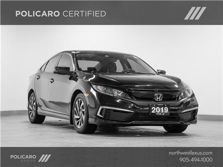 2019 Honda Civic EX (Stk: 010895T) in Brampton - Image 1 of 16