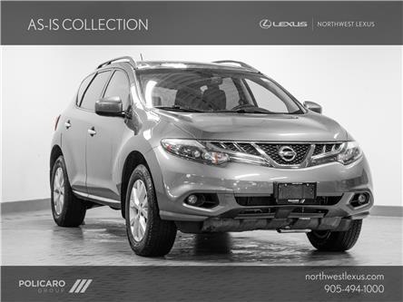 2013 Nissan Murano  (Stk: 303632T) in Brampton - Image 1 of 18
