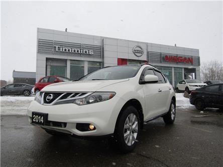 2014 Nissan Murano  (Stk: K702B) in Timmins - Image 1 of 15