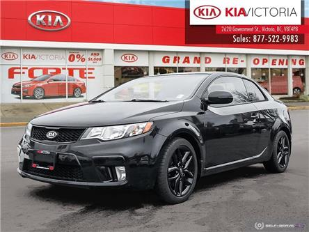 2013 Kia Forte Koup  (Stk: SE21-194A) in Victoria - Image 1 of 10