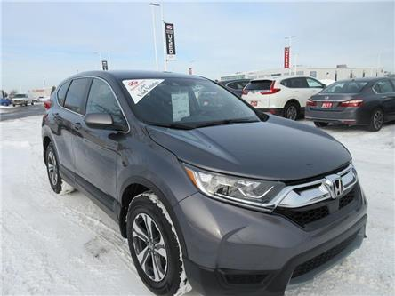 2019 Honda CR-V LX (Stk: U1185) in Ottawa - Image 1 of 14