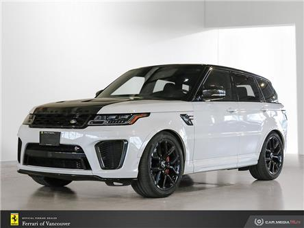 2018 Land Rover Range Rover Sport SVR (Stk: U0530) in Vancouver - Image 1 of 10