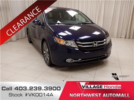 2014 Honda Odyssey Touring (Stk: VK0014A) in Calgary - Image 1 of 25