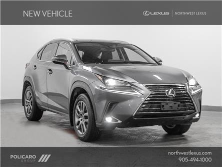 2021 Lexus NX 300 Base (Stk: 238171) in Brampton - Image 1 of 17