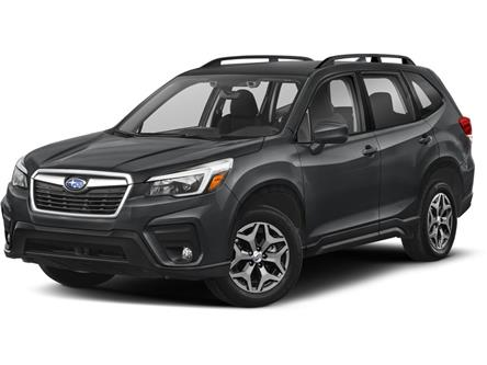 2020 Subaru Forester Touring (Stk: 30213A) in Thunder Bay - Image 1 of 15