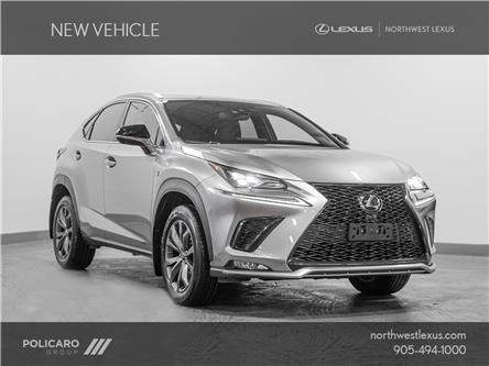2021 Lexus NX 300 Base (Stk: 238643) in Brampton - Image 1 of 19