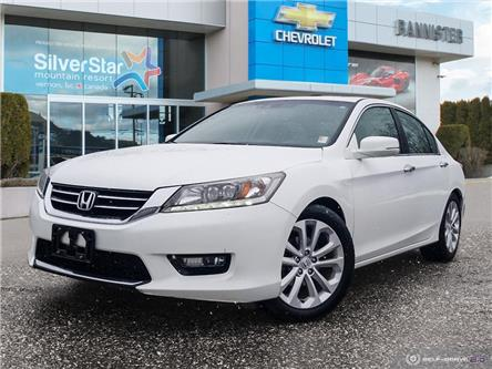 2015 Honda Accord Touring (Stk: P20638A) in Vernon - Image 1 of 25