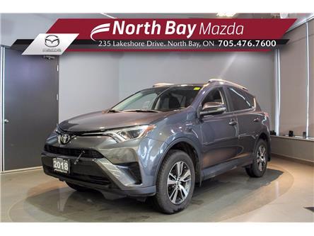 2018 Toyota RAV4 LE (Stk: U6785) in North Bay - Image 1 of 22