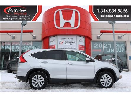 2016 Honda CR-V EX (Stk: U9918) in Greater Sudbury - Image 1 of 38