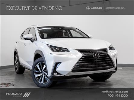 2020 Lexus NX 300 Base (Stk: 15952) in Brampton - Image 1 of 20