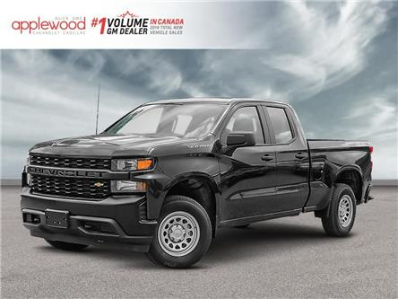 2021 Chevrolet Silverado 1500 Work Truck (Stk: GH210361) in Mississauga - Image 1 of 17