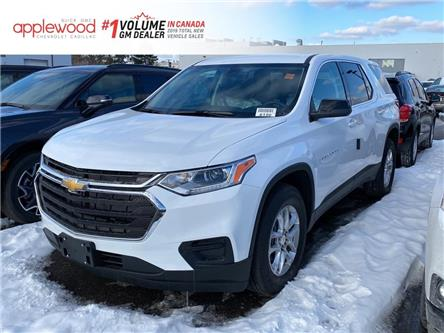 2021 Chevrolet Traverse LS (Stk: T1T011) in Mississauga - Image 1 of 5