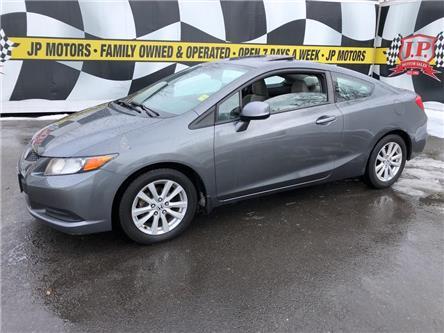 2012 Honda Civic EX (Stk: 48114B) in Burlington - Image 1 of 23