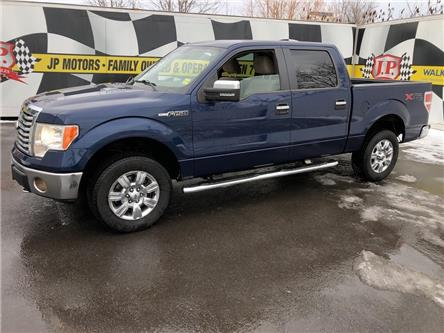 2011 Ford F-150  (Stk: 49454A) in Burlington - Image 1 of 24