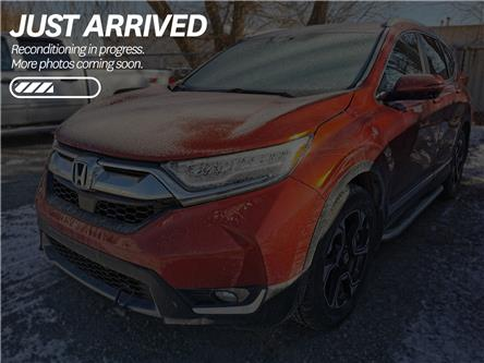 2017 Honda CR-V Touring (Stk: H09289A) in North Cranbrook - Image 1 of 2