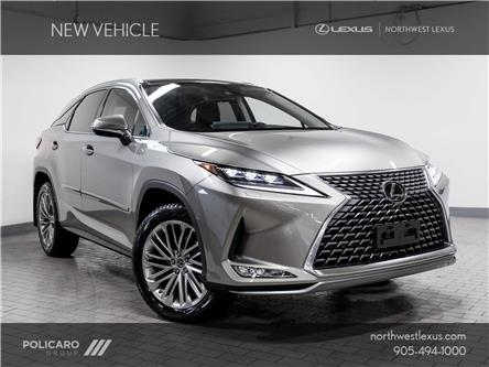 2021 Lexus RX 350 Base (Stk: 274910) in Brampton - Image 1 of 24