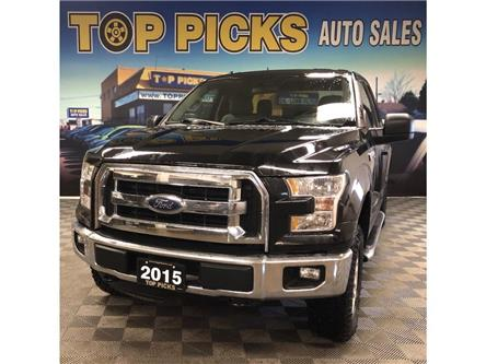 2015 Ford F-150 XLT (Stk: A12173) in NORTH BAY - Image 1 of 26