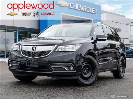 2016 Acura MDX Elite Package (Stk: 501268TU) in Mississauga - Image 1 of 26