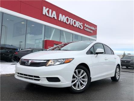 2012 Honda Civic EX (Stk: 21927A) in Gatineau - Image 1 of 20