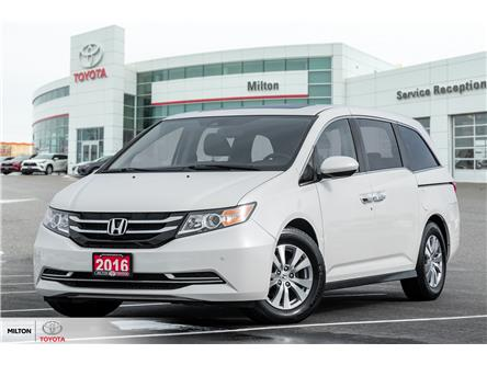 2016 Honda Odyssey EX-L (Stk: 509683) in Milton - Image 1 of 22