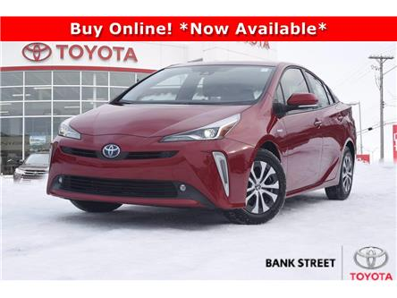 2021 Toyota Prius Technology (Stk: 28890) in Ottawa - Image 1 of 24