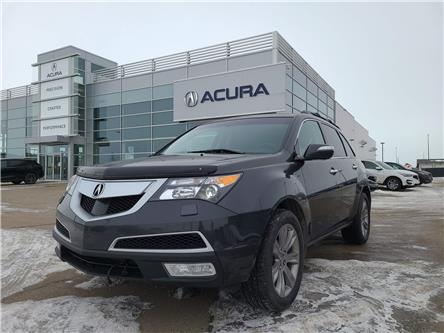 2013 Acura MDX Elite Package (Stk: 49210B) in Saskatoon - Image 1 of 6