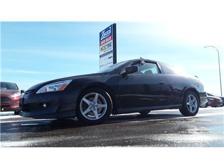 2004 Honda Accord EX V6 (Stk: P788) in Brandon - Image 1 of 25