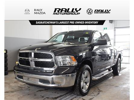 2016 RAM 1500 SLT (Stk: V1473) in Prince Albert - Image 1 of 12
