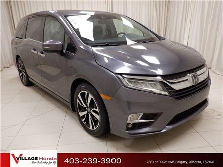 2018 Honda Odyssey Touring (Stk: SK0704A) in Calgary - Image 1 of 22