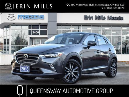 2018 Mazda CX-3 GT (Stk: P4633) in Mississauga - Image 1 of 27