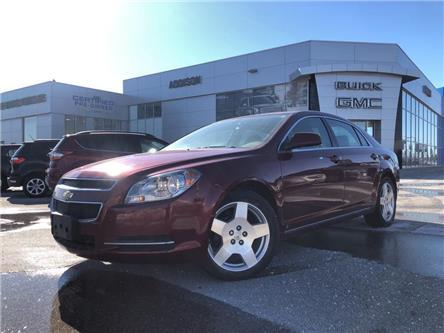 2010 Chevrolet Malibu LT Platinum Edition (Stk: U123627) in Mississauga - Image 1 of 21