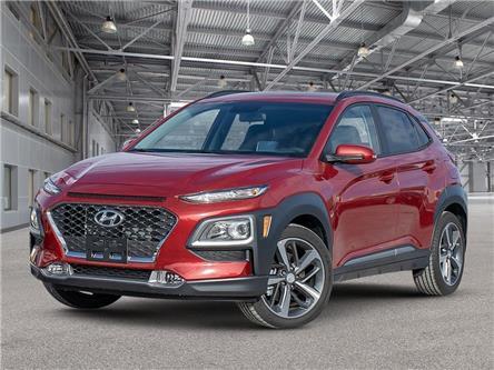2020 Hyundai Kona 1.6T Trend (Stk: KA20015) in Woodstock - Image 1 of 23