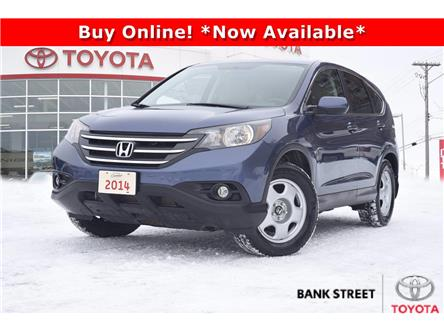 2014 Honda CR-V EX-L (Stk: 28169A) in Ottawa - Image 1 of 25