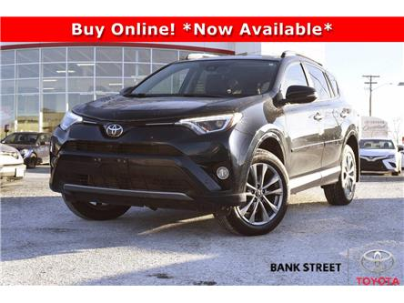 2017 Toyota RAV4 Limited (Stk: L28745) in Ottawa - Image 1 of 24