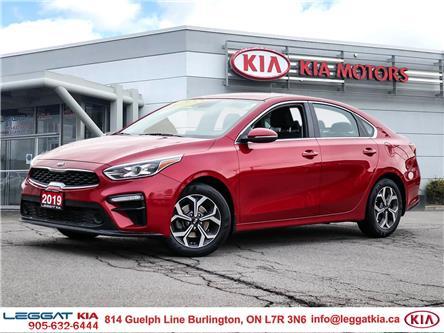 2019 Kia Forte  (Stk: 2557) in Burlington - Image 1 of 25