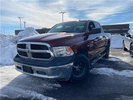 2017 RAM 1500 ST (Stk: ) in Ajax - Image 1 of 5