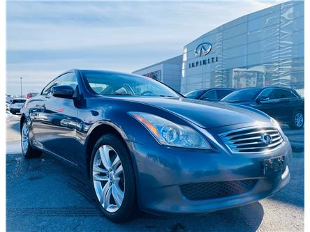 2010 Infiniti G37x Premium (Stk: ) in Thornhill - Image 1 of 19