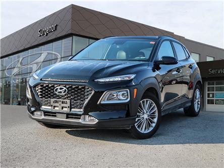 2020 Hyundai Kona 2.0L Luxury (Stk: P40983) in Ottawa - Image 1 of 29